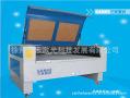 厂家直销全新激光切割机 激光雕刻机及激光机配件