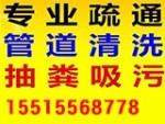 郑州快通清洁服务有限公司