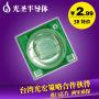 365nm紫光led_批发采购_价格_图片_列表网