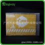 相机保护袋_相机保护袋价格_相机保护袋图片_列表网