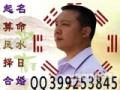 较权威的起名网站-谢咏