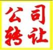 上海沪叶投资管理有限公司