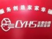 朝阳家政公司