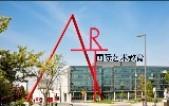 青岛AR国际艺术教育