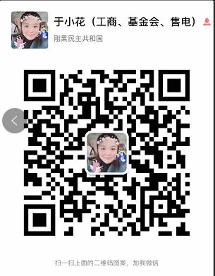 北京响铛铛企业管理有限公司