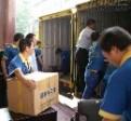 上海至全国物流搬家公司