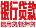 重庆银行客服