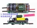 0-10v调光电源_0-10v调光电源价格_0-10v调光电源图片_列表网