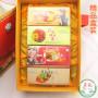 安岳黄柠檬_安岳黄柠檬价格_安岳黄柠檬图片_列表网