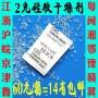 包装硅胶干燥剂_包装硅胶干燥剂价格_包装硅胶干燥剂图片_列表网