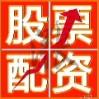 郑州股票配资