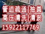 天津市昌瑞管道工程有限公司