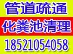 上海颂运管道疏通工程服务有限公司(上海奋励物业)