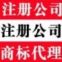 安诚财务储婕在长丰力高共和城周边注册安徽合肥公司代账