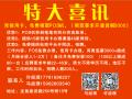重庆pos全国招商代理