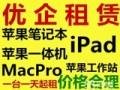 北京优诺企服科技有限公司