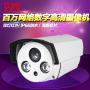 高清摄像头探头监控_高清摄像头探头监控价格_高清摄像头探头监控图片_列表网