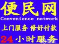 南京打印机维修加粉免费上门服务
