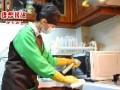 天津市理想保洁服务有限公司