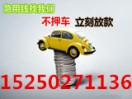 专业汽车抵押贷款