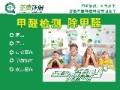安徽荃康环保科技有限公司