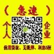广州百姓创业投资有限公司