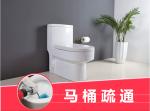 深圳市万福清洁服务有限公司