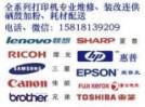 广州恒泰办公设备有限公司