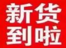 深圳男士专属高端桑拿会所