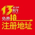 助创业(北京)创业服务有限公司