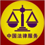 南翔附近律师事务所,南翔地铁站附近律师咨询,南翔律师法律咨询