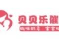 深圳催乳师