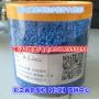 橡胶专用色母_批发采购_价格_图片_列表网