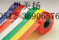 黑色导电布胶带_批发采购_价格_图片_列表网