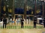 北京京泰亨安检设备有限责任公司