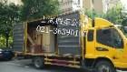 上海兢环搬场服务有限公司