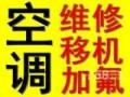 郑州索凌路专业出售二手挂机空调,一台挂机二手空调多少钱