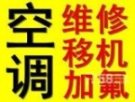 郑州冰峰制冷设备有限公司