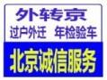 北京诚信线上配资 服务