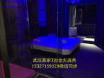 光谷虎泉【白宫】国际会所