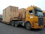 长沙市雨花区立创货运服务部