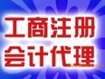 桂林企业之家服务中心