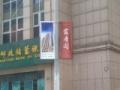 上海路段灯杆指引旗道旗对旗指示牌审批发布制作