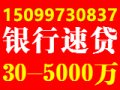 深圳房产抵押贷款