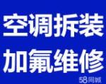 广州宁丰电器维修服务有限公司
