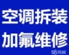 广州宁丰电器维修服务有限公司(宁丰电器维修)