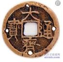 深圳玄色艺术品收藏有限公司