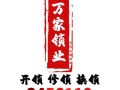 惠州惠阳开锁公司