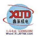 东莞市鑫莱机电实业有限公司