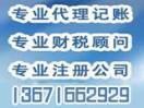 上海裕陆实业发展有限公司